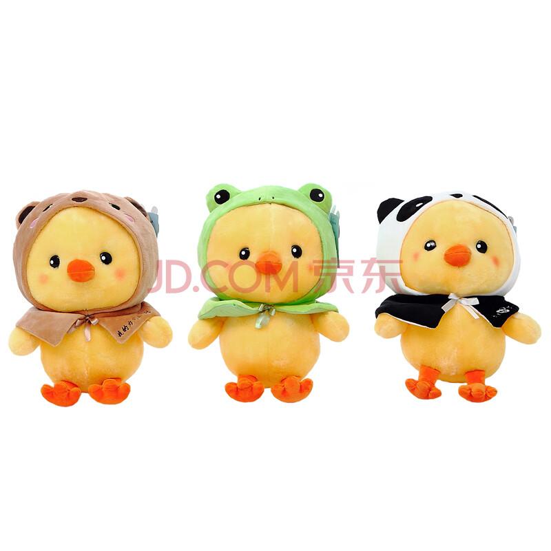蓝白玩偶可爱 毛绒玩具 小鸡 小黄鸡公仔假扮青蛙熊猫小熊水果毛绒图片