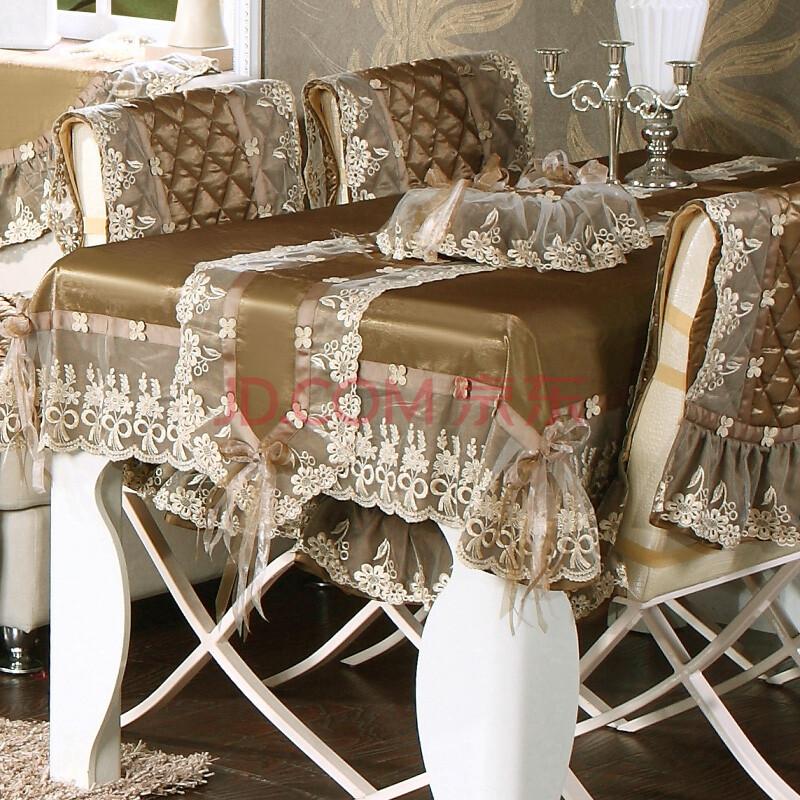 金喜尚家纺 欧式长桌布桌旗高端奢华套装 金棕色 桌旗