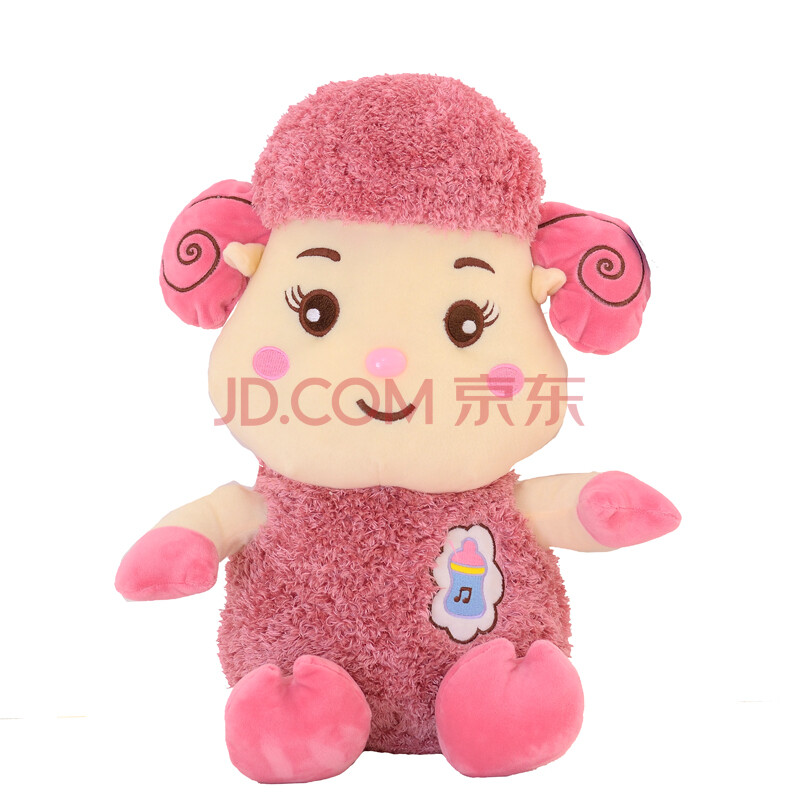 保蒂卡羊毛绒玩具可爱羊羊年吉祥物玩偶公仔生日礼物 圣诞节礼物 天添