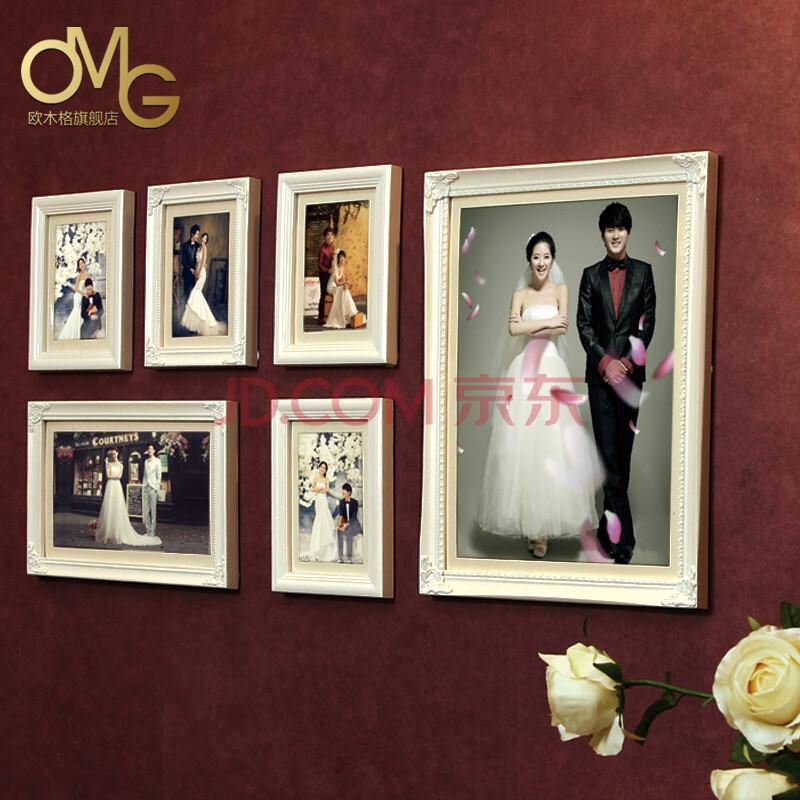 欧木格 客厅照片墙 婚纱照相框墙 欧式实木框创意组合图片