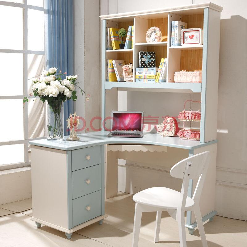 儿童家具青少年家具书架书柜多功能电脑桌6609s
