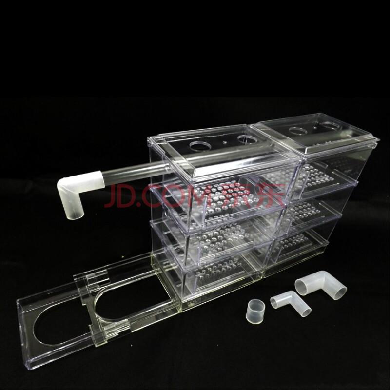 鱼缸水族箱滴流过滤盒(上部过滤)滴流槽 过滤槽 45cm - 52cm 三层