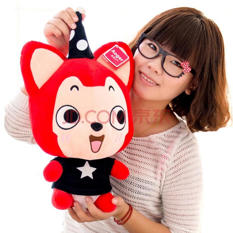 可爱布娃娃 圣诞礼物情人节礼物 魔术狸呆萌款 24寸58厘米