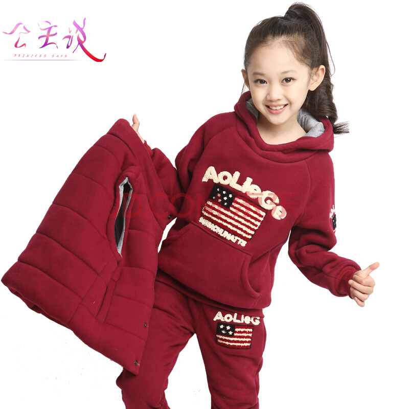 大童休闲韩版儿童运动套装