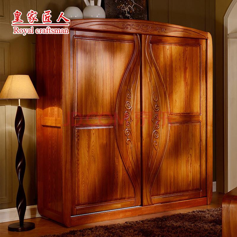 皇家匠人 高端全实木滑门衣柜 榆木趟门衣橱 现代新中式实木家具