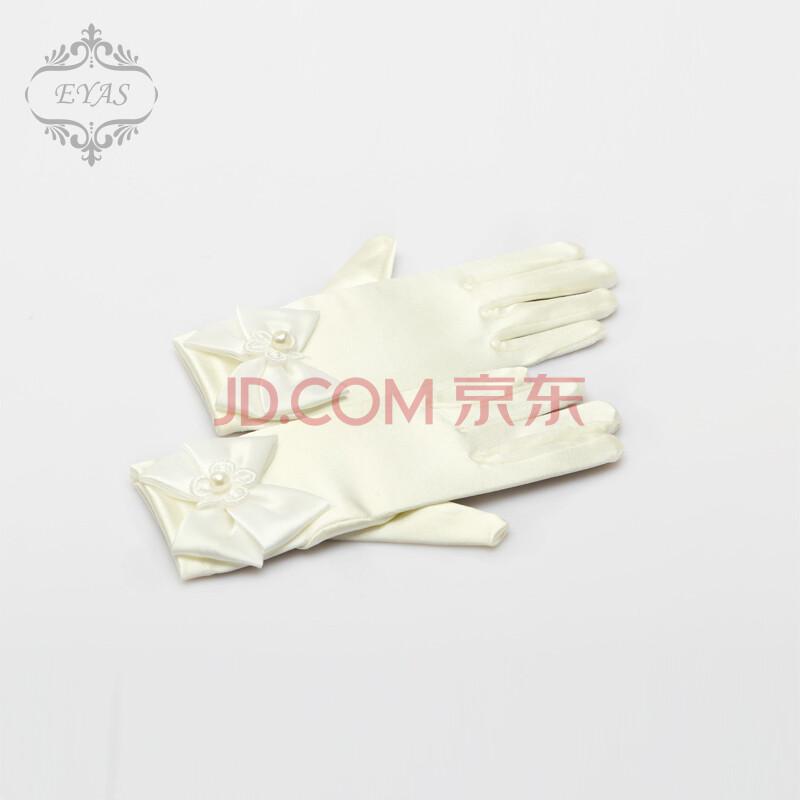 eyas儿童手套女童婚纱礼服白色手套公主裙短款花童缎