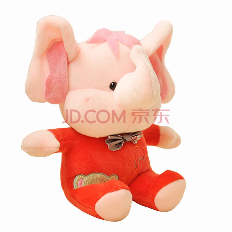 绒言绒语贝贝象可爱毛绒玩具小象布娃娃公仔汽车饰品玩偶家居摆件挂件