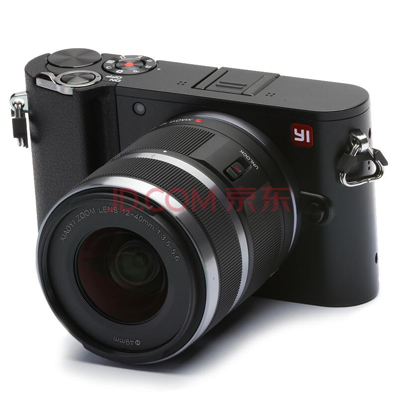 小蚁(YI)微单相机M1黑色变焦镜头套装 2016万像素 4K 时尚轻便可换镜头相机 (变焦12-40mmF3.5-5.6镜头)