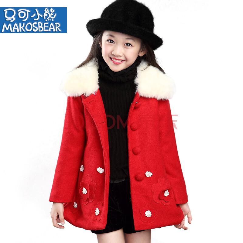 中大童韩版儿童外套 中长款1263