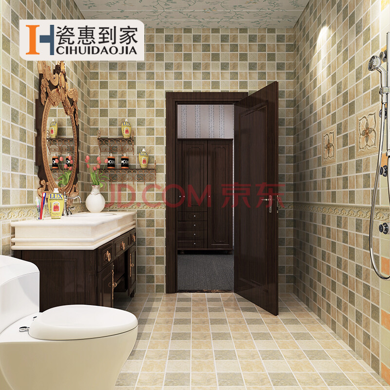 地中海瓷砖卫生间浴室墙砖防滑阳台地砖300*300hb30011方格 墙地砖 深