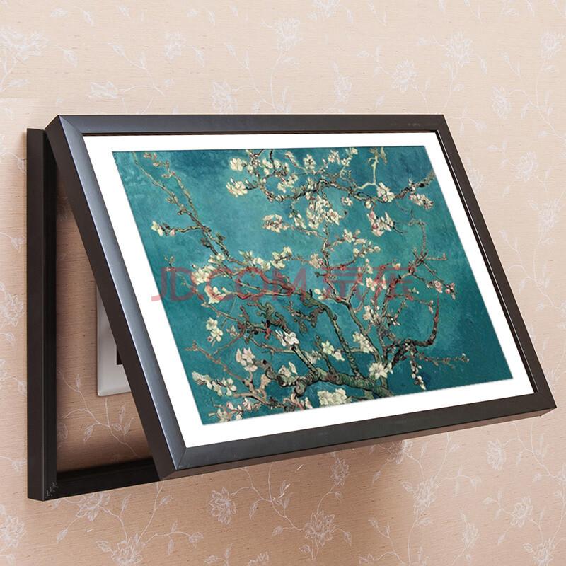 琪特 创意翻盖配电箱电表箱装饰画 长方形 杏花