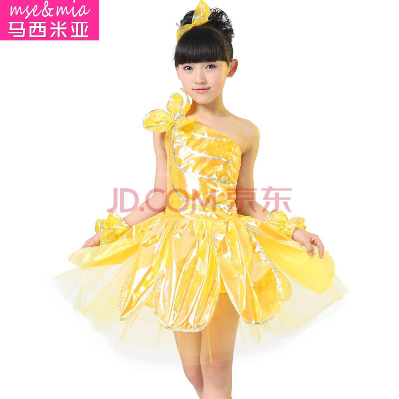 儿童现代舞表演服装纱裙