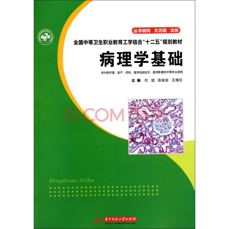 www.shanpow.com_助产专业技术小结。