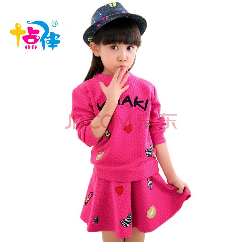 品牌童装女童秋装2014新款群套装儿童长袖衣服韩版款