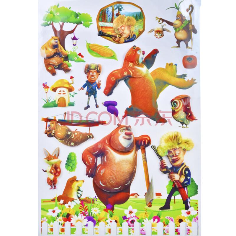 卡通可爱儿童房装饰贴