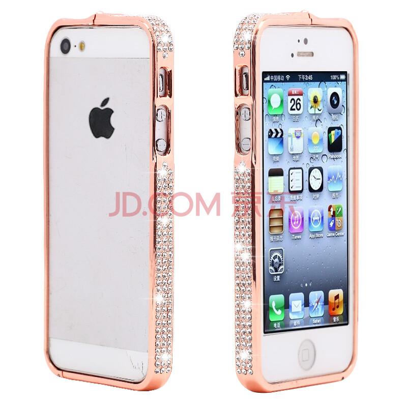 钻壳 四色水钻金属 手机边框 手机壳 手机套 适用于苹果iphone5s/5