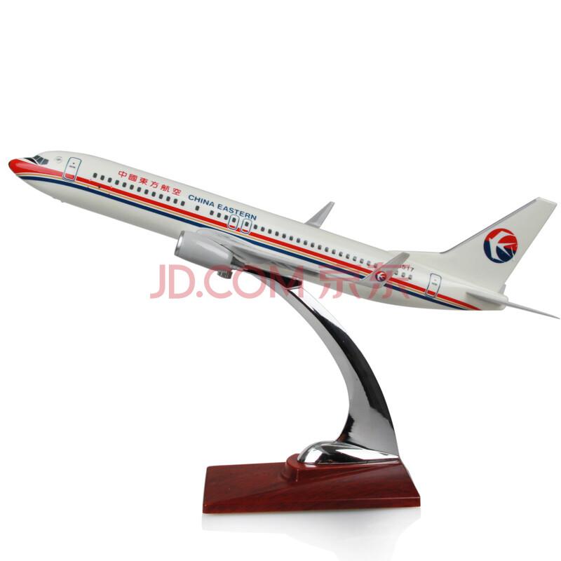飞机模型东航空客a320波音737波音777 东方航空仿真客机 最大47cm