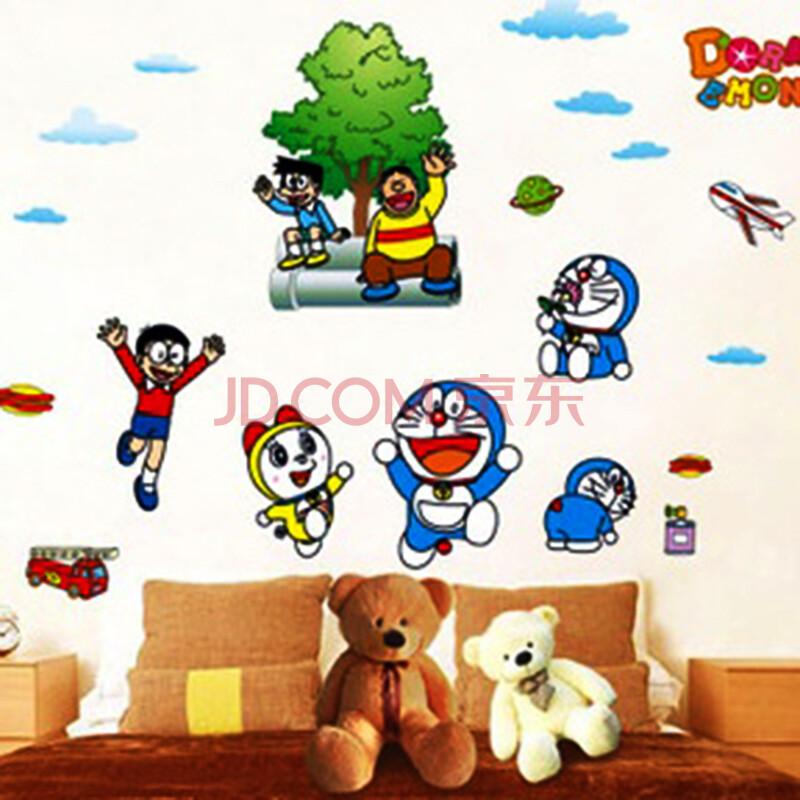 儿童房间幼儿园教室背景装饰墙壁贴纸墙画
