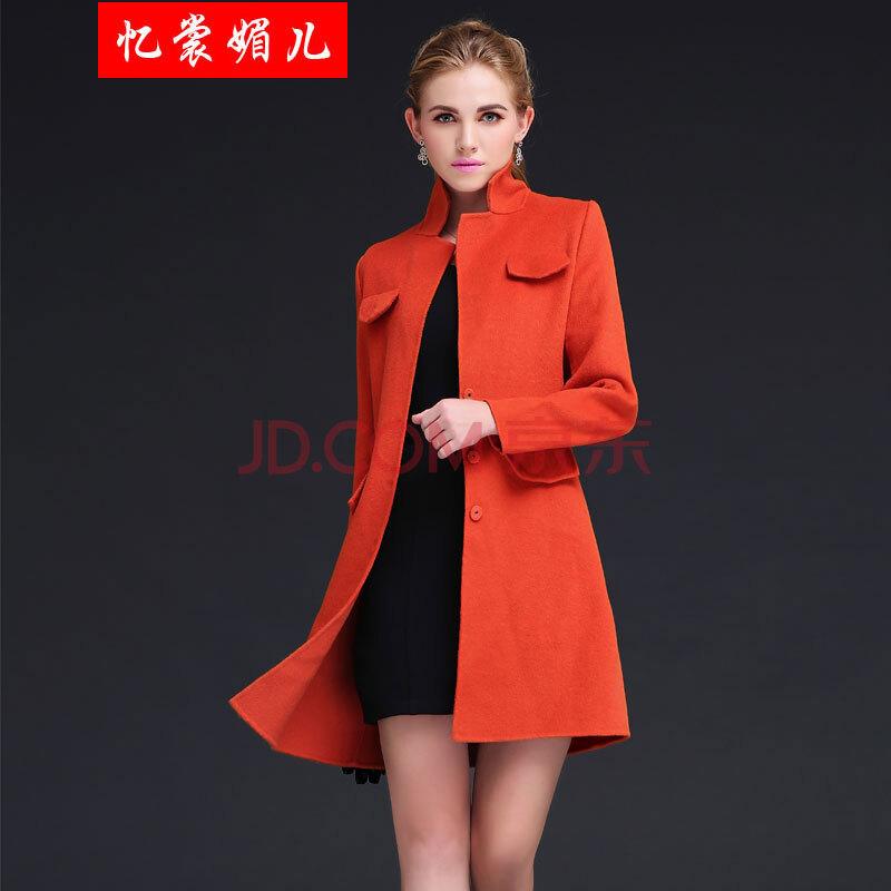 绒大衣女中长款 橘红色