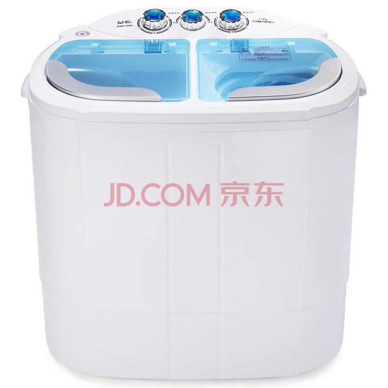 威力(WEILI)XPB25-2538S 2.5公斤 迷你 双缸洗衣机(蓝色透明))