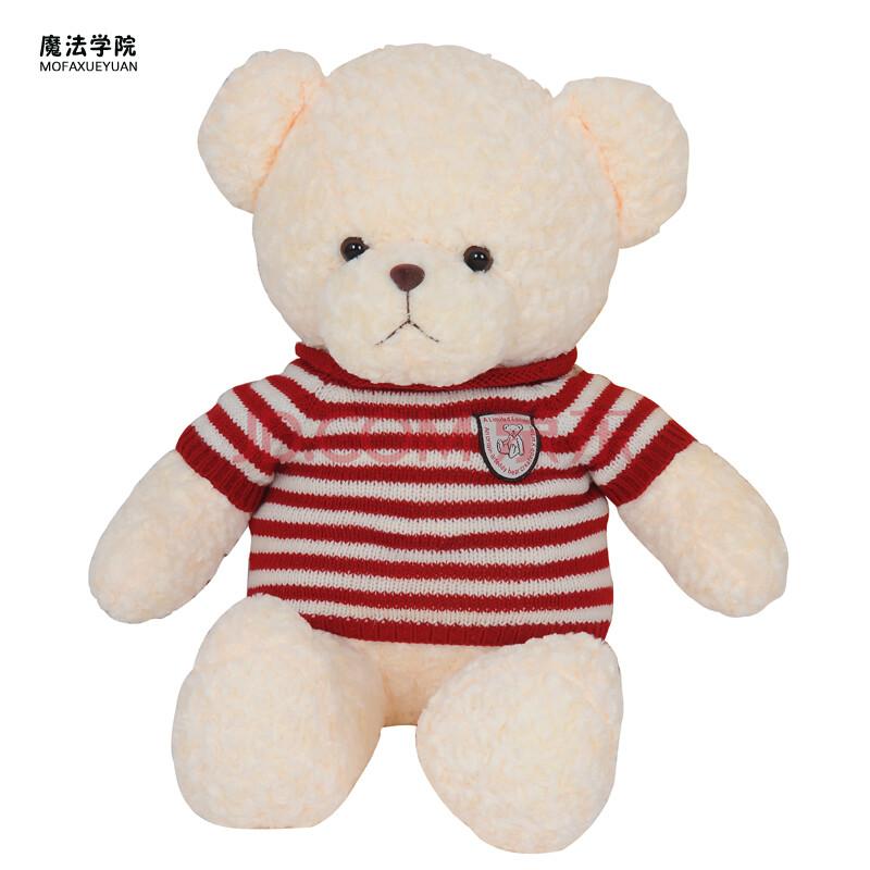 生日美国泰迪熊毛绒玩具熊正品熊玩偶布娃娃毛毛熊可爱大熊公仔毛衣毛绒玩具京东图片