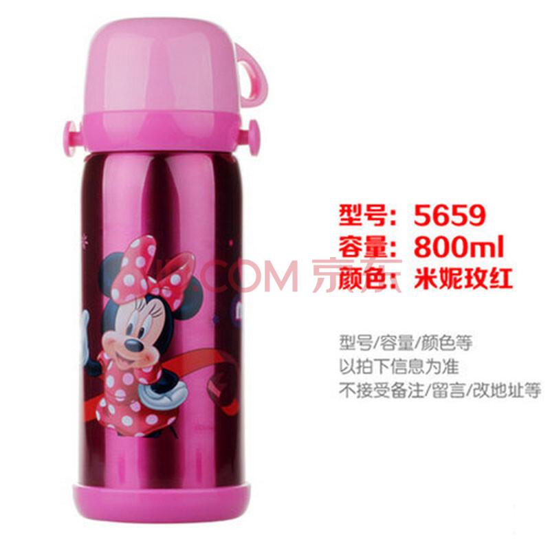 迪斯尼儿童水壶小学生水瓶喝水壶带盖