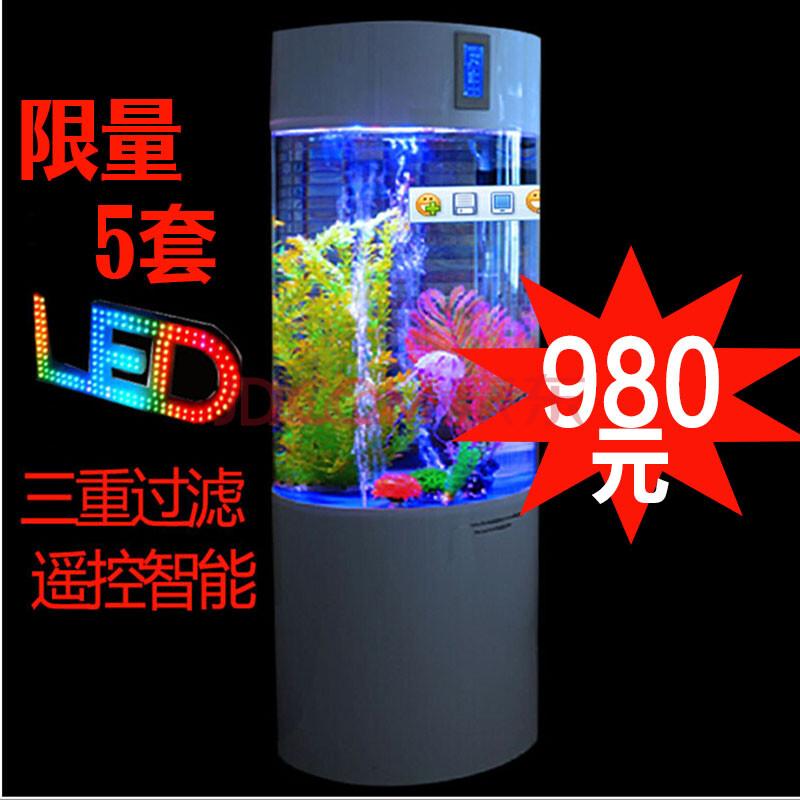 led灯生态鱼缸免换水圆柱形中型亚克力鱼缸水族箱