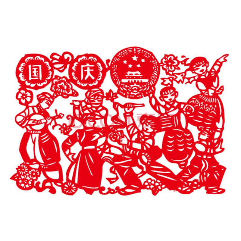 FAH2402中秋玻璃贴活动装饰特色手工剪纸民间窗花福字 红色 45CM