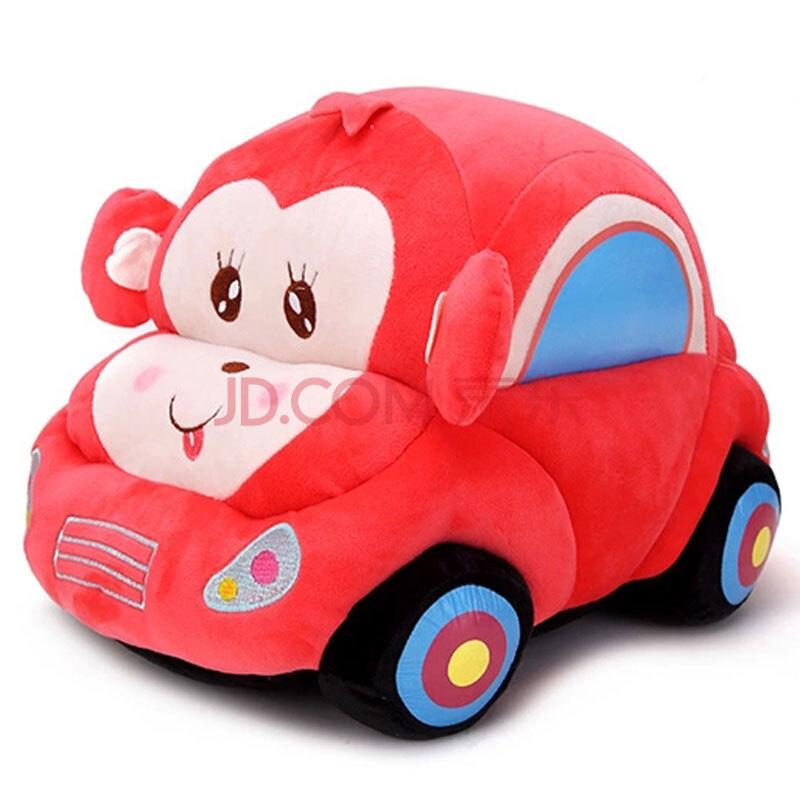 宝诚达 小汽车毛绒玩具 汽车公仔 创意卡通图案可爱抱枕娃娃玩偶 红色