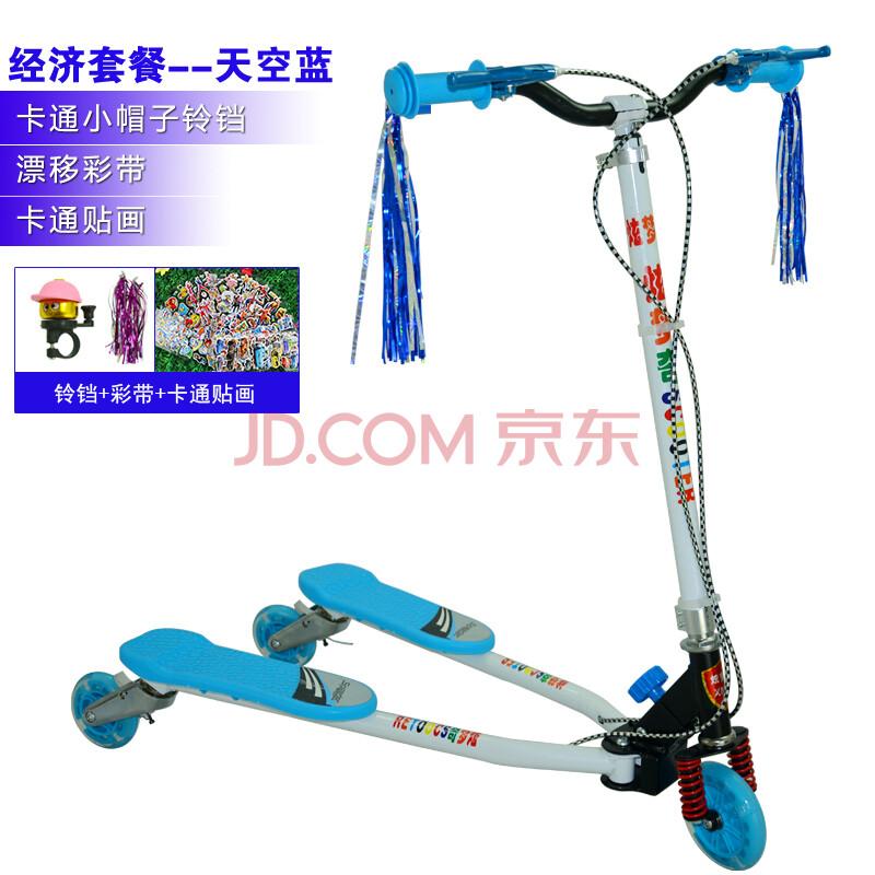 炫梦奇218b儿童蛙式滑板车