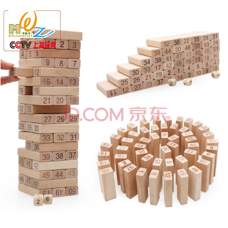 高叠叠乐抽抽乐高抽积木条亲子游戏t 大号数字叠叠高配收纳袋两套卡片
