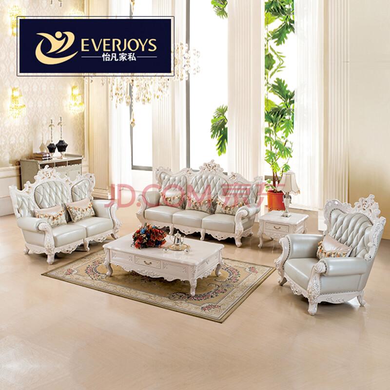 欧式美式奢华别墅实木雕刻雕花高档客厅