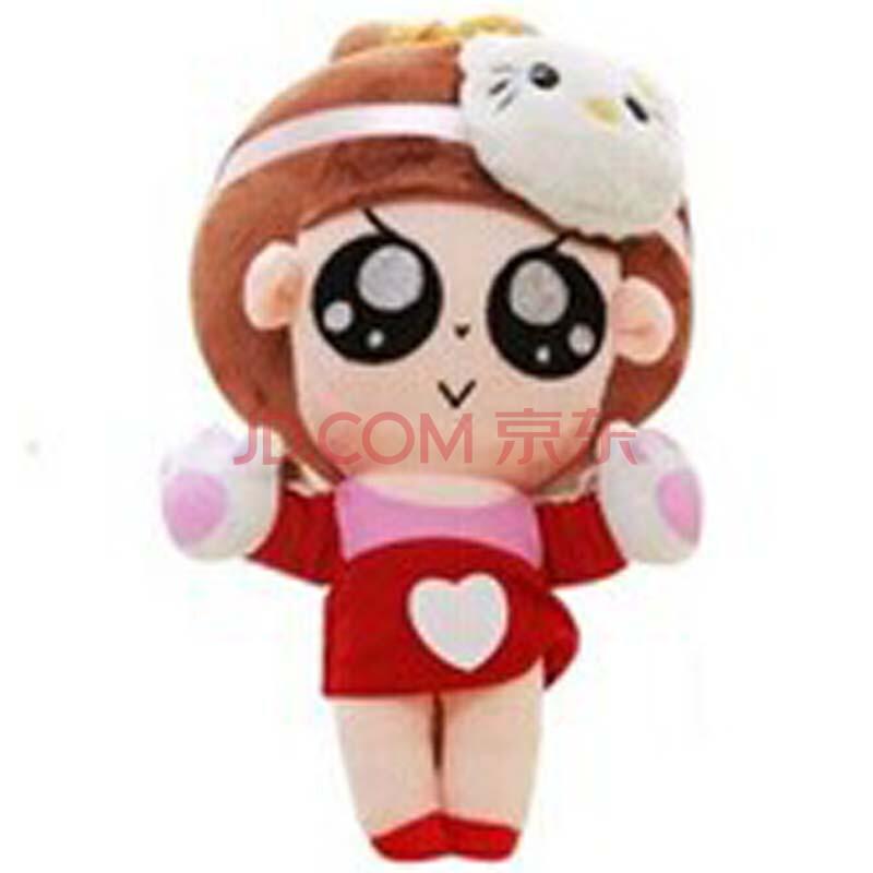 圣诞礼物送男送女情侣萌小q公仔qq表情系列毛绒玩具 布娃娃 情人节