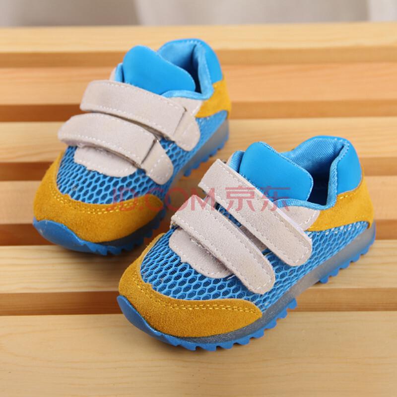 休闲单网鞋儿童