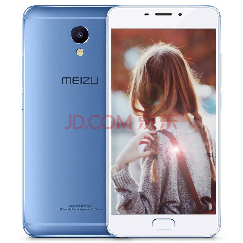 魅族 魅蓝note5 4G手机 冰川蓝 全网通(3G RAM+32G ROM) 标配