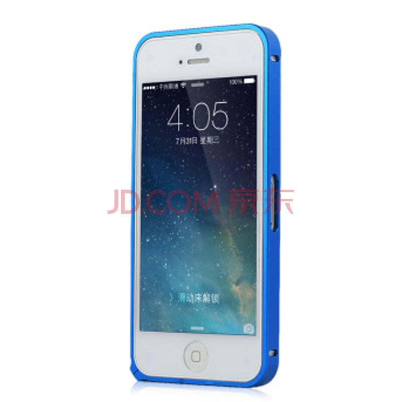 dickics海马扣金属苹果边框v金属壳套适用于手机iphone5/5s宝石蓝胶盒胚图片