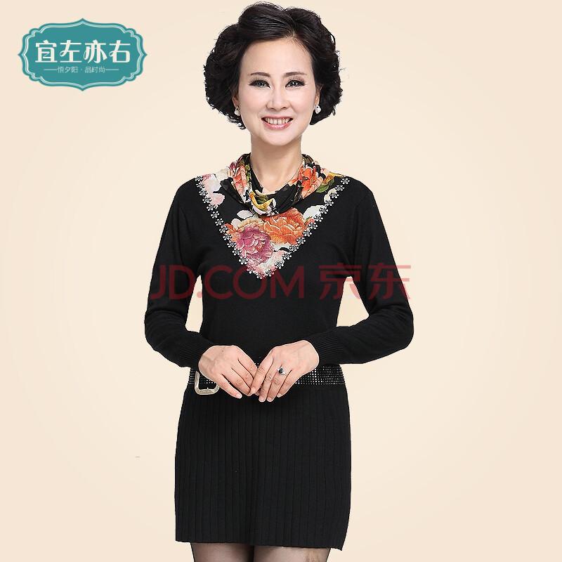 宜的女装_宜左亦右 新款秋冬打底针织连衣裙 女装均码羊毛针织半高领连体裙tx