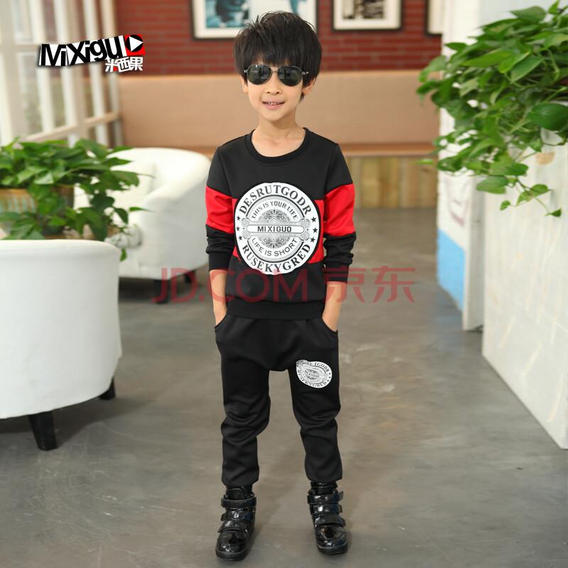 装儿童运动服装春秋小孩子衣服大童男装百搭2件套