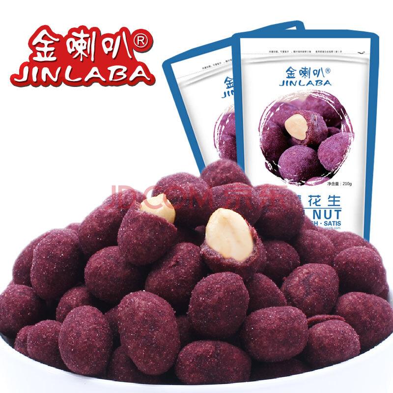 金喇叭 紫薯花生花生豆 香脆可口 210g×3