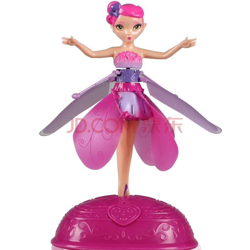 感应飞天仙女女孩儿童玩具亲子互动创意摆设礼品礼物