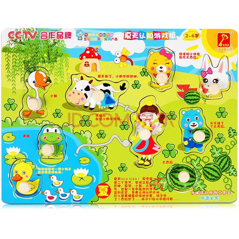夏天认知游戏板手抓板动物儿童拼图玩具图片