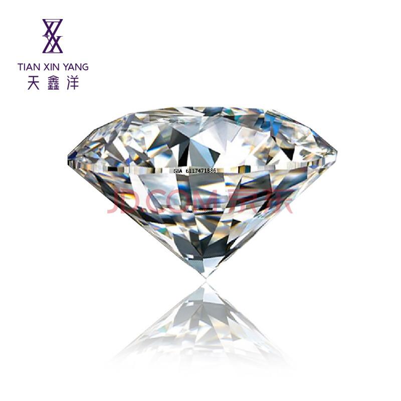 天鑫洋 gia裸钻钻石定制戒指 结婚钻戒正品30分-1克拉