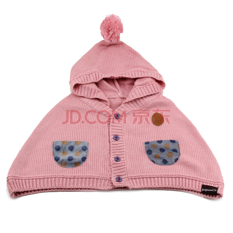 公主妈妈春秋季宝宝围脖儿童连帽披肩斗篷 粉色