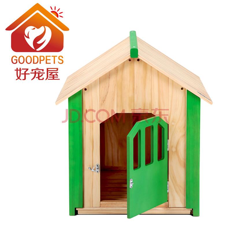 好宠屋w001a松木实木宠物窝 宠物床 宠物房子 宠物垫