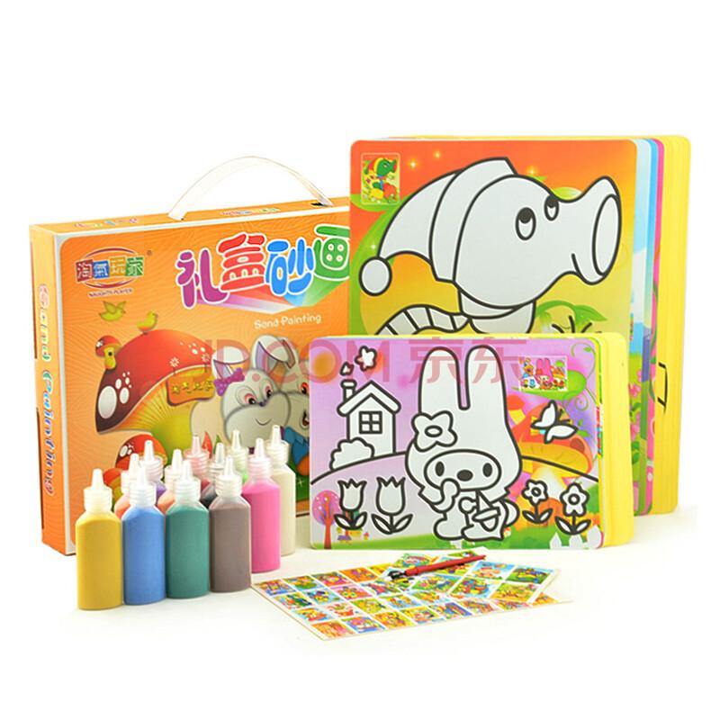 儿童手工制作沙画套装diy彩沙细沙子涂鸦玩具砂画