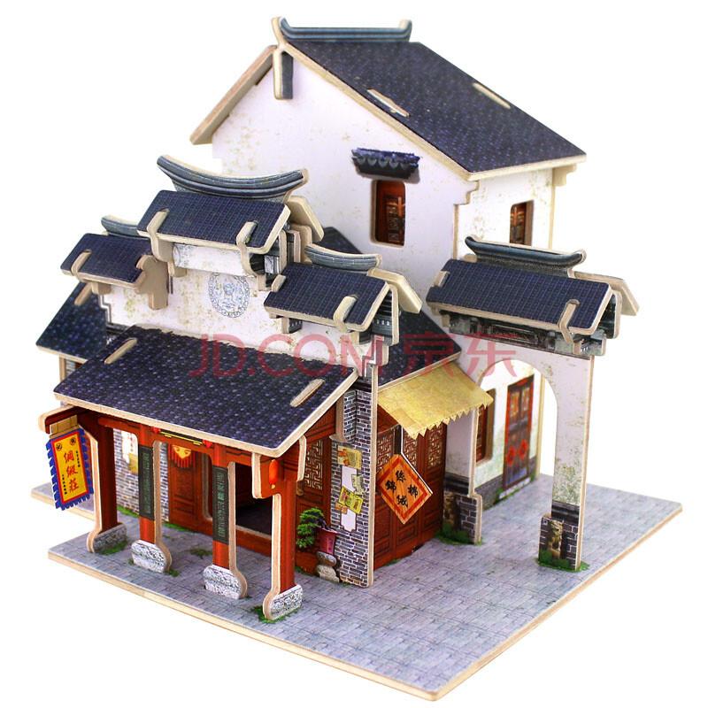 若态3d立体拼图世界风情系列木质小屋小房子木制别墅