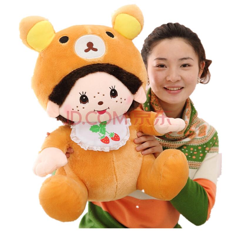 哚田 可爱创意变身蒙奇奇公仔布娃娃 玩偶 情侣婚庆生日礼物 轻松熊款