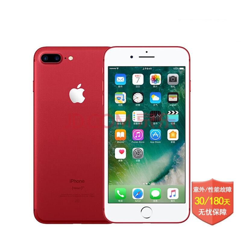 伟德betvictor(APPLE) 伟德betvictoriPhone7 7 Plus伟德betvictor(官换)手机 移动联通4G全网通 伟德betvictor7PLUS 中国红5.5英寸 128G