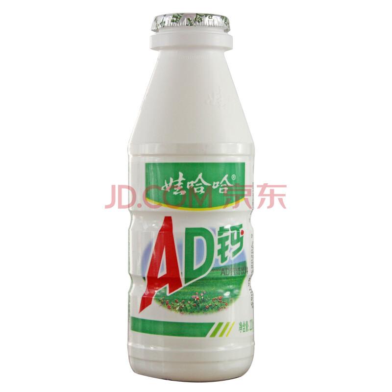 儿童牛奶饮料