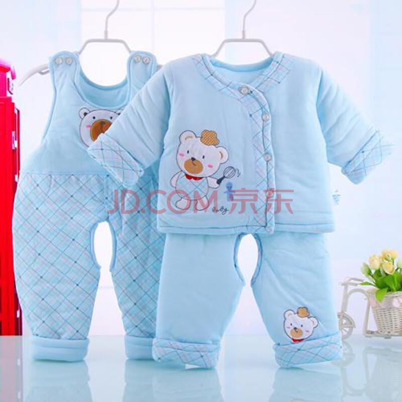 婴幼儿背带裤 春秋棉套装棉衣棉服纯棉袄背带裤宝宝三件套外出童装